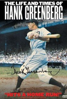 The Life and Times of Hank Greenberg 1998 poster