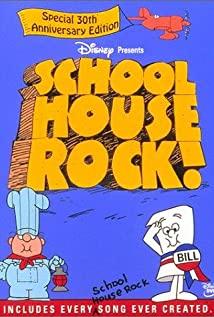 Schoolhouse Rock! 1973 poster