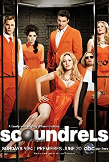 Scoundrels (2010) cover