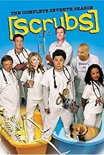 Scrubs (2001) cover