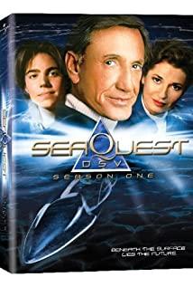 SeaQuest DSV (1993) cover