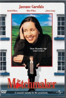 The MatchMaker (1997) cover