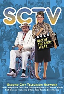 Second City TV (1976) cover