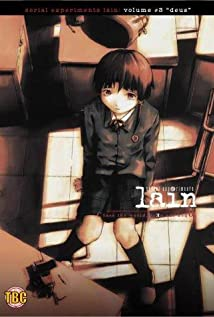 Serial Experiments: Lain 1998 poster
