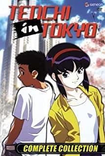 Shin Tenchi Muyô 1997 poster