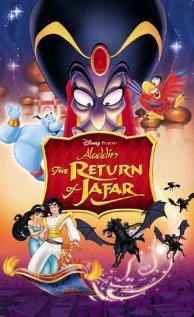 The Return of Jafar 1994 poster
