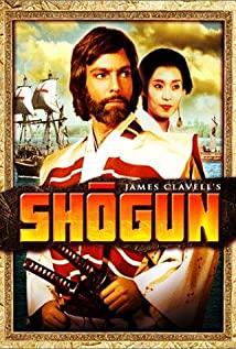 Shogun (1980) cover