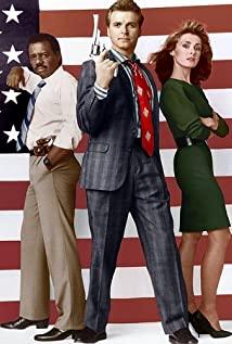 Sledge Hammer! 1986 poster