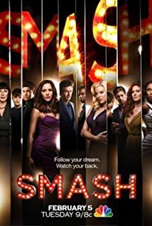 Smash (2012) cover