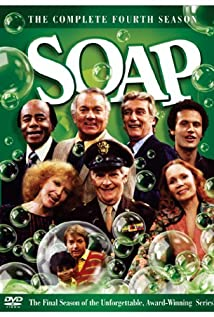 Soap 1977 poster