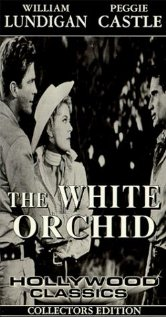 The White Orchid (1954) cover