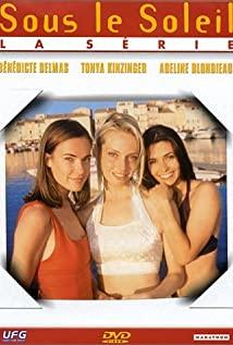 Sous le soleil (1996) cover