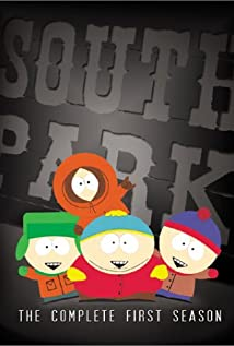 South Park (1997) cover