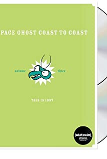 Space Ghost Coast to Coast 1994 poster