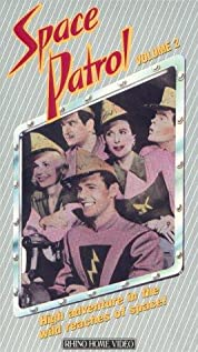 Space Patrol 1950 poster