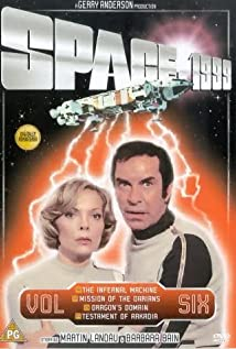 Space: 1999 (1975) cover