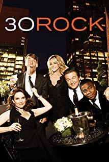 30 Rock (2006) cover