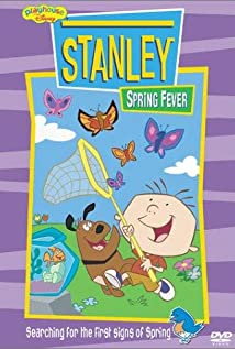 Stanley 2001 poster