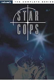 Star Cops 1987 poster