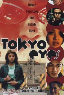 Tokyo Eyes (1998) cover