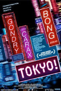 Tokyo! (2008) cover