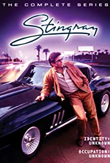 Stingray (1985) cover