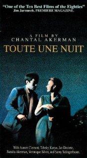 Toute une nuit (1982) cover