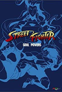 Street Fighter: The Animated Series 1995 poster