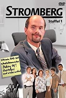 Stromberg (2004) cover