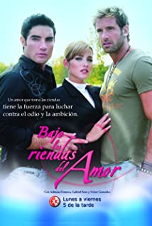 Bajo las riendas del amor (2007) cover