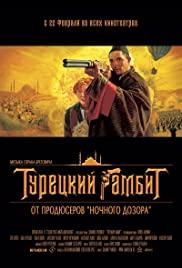 Turetskiy gambit (2005) cover
