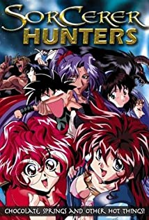 Bakuretsu hunters 1996 poster
