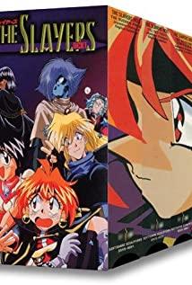 Sureiyâzu Next (1996) cover