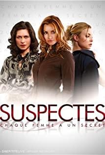 Suspectes (2007) cover