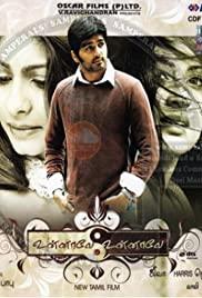 Unnale Unnale (2007) cover