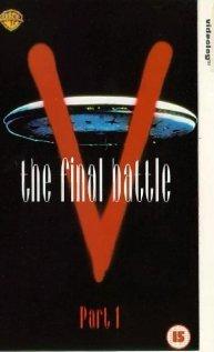 V 1983 poster