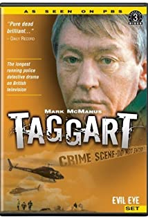 Taggart (1983) cover