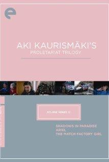 Varjoja paratiisissa (1986) cover