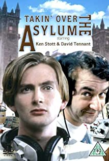 Takin' Over the Asylum 1994 poster
