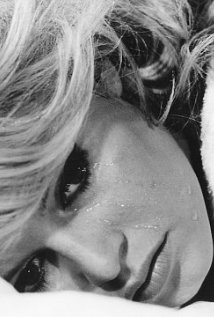 Vie privée (1962) cover