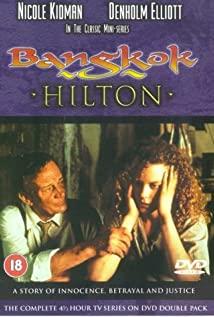 Bangkok Hilton (1989) cover