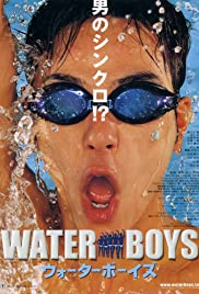 Waterboys (2001) cover