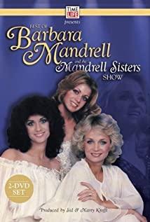 Barbara Mandrell and the Mandrell Sisters 1980 poster