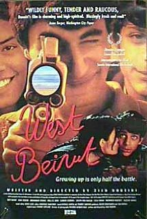 West Beyrouth (À l'abri les enfants) (1998) cover