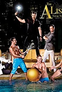 The A-List: New York 2010 poster