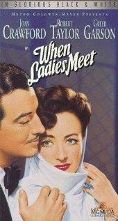 When Ladies Meet (1941) cover