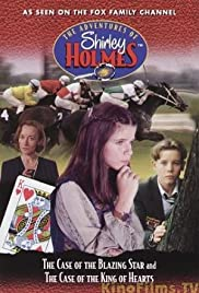 The Adventures of Shirley Holmes 1996 poster