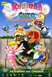Xuxinha e Guto Contra os Monstros do Espaço (2005) cover