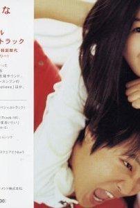Yeopgijeogin geunyeo (2001) cover