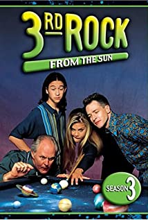3rd Rock from the Sun (1996) cover
